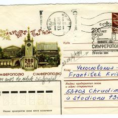 Entero postal - Sinferapal