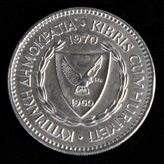 Moneda de cincuenta mils