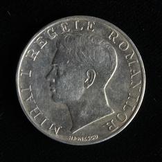 Moneda de doscientos cincuenta lei