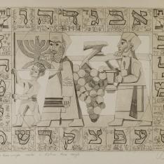 Hommage à l'ecriture, alphabet hébreu