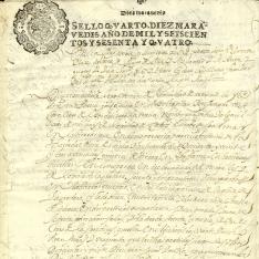 Pleitos - 1664. Jerez de la Frontera (Cádiz)