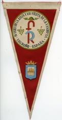 Banderín de la IV Feria de La Rioja y VII Fiesta de la Vendimia. Logroño. [ca. 1960?]