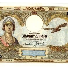 Billete de mil dinares