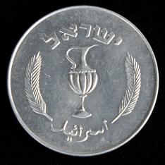 Moneda de diez prutah